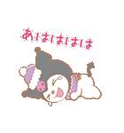 冬のサンリオキャラクターズ(個別スタンプ:05)