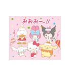 冬のサンリオキャラクターズ(個別スタンプ:08)