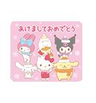 冬のサンリオキャラクターズ(個別スタンプ:11)