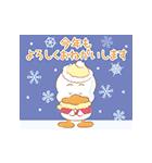 冬のサンリオキャラクターズ(個別スタンプ:12)