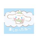 冬のサンリオキャラクターズ(個別スタンプ:18)