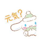 冬のサンリオキャラクターズ(個別スタンプ:21)