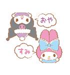 冬のサンリオキャラクターズ(個別スタンプ:24)