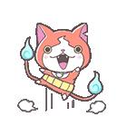 妖怪ウォッチ ゆるかわアニメスタンプ(個別スタンプ:01)