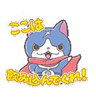 妖怪ウォッチ ゆるかわアニメスタンプ(個別スタンプ:03)