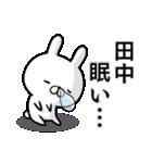 【田中さん】専用名前ウサギ(個別スタンプ:09)