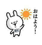【田中さん】専用名前ウサギ(個別スタンプ:21)