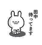 【田中さん】専用名前ウサギ(個別スタンプ:24)