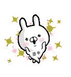 【田中さん】専用名前ウサギ(個別スタンプ:25)
