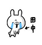 【田中さん】専用名前ウサギ(個別スタンプ:26)