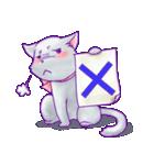 ほんわかアニマルzoo~猫編~(個別スタンプ:02)