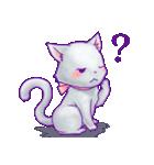 ほんわかアニマルzoo~猫編~(個別スタンプ:04)