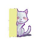 ほんわかアニマルzoo~猫編~(個別スタンプ:29)