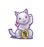 ほんわかアニマルzoo~猫編~(個別スタンプ:36)