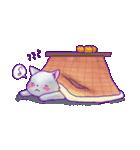 ほんわかアニマルzoo~猫編~(個別スタンプ:40)