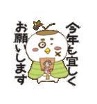 すずめの新年おめでとうセット(個別スタンプ:02)