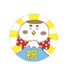 すずめの新年おめでとうセット(個別スタンプ:03)