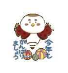 すずめの新年おめでとうセット(個別スタンプ:04)