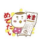 すずめの新年おめでとうセット(個別スタンプ:07)
