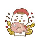 すずめの新年おめでとうセット(個別スタンプ:08)