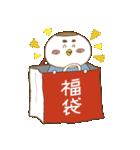 すずめの新年おめでとうセット(個別スタンプ:21)