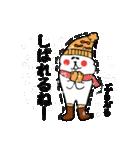 北海道の言葉が好き3 冬だべさ(個別スタンプ:1)