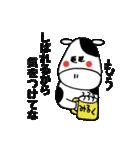 北海道の言葉が好き3 冬だべさ(個別スタンプ:2)