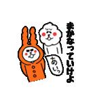 北海道の言葉が好き3 冬だべさ(個別スタンプ:3)