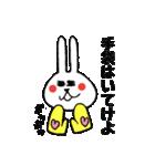 北海道の言葉が好き3 冬だべさ(個別スタンプ:4)