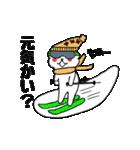 北海道の言葉が好き3 冬だべさ(個別スタンプ:5)