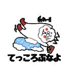 北海道の言葉が好き3 冬だべさ(個別スタンプ:6)