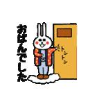 北海道の言葉が好き3 冬だべさ(個別スタンプ:7)