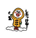 北海道の言葉が好き3 冬だべさ(個別スタンプ:8)