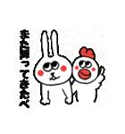 北海道の言葉が好き3 冬だべさ(個別スタンプ:9)