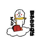 北海道の言葉が好き3 冬だべさ(個別スタンプ:10)