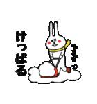 北海道の言葉が好き3 冬だべさ(個別スタンプ:11)