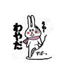 北海道の言葉が好き3 冬だべさ(個別スタンプ:12)