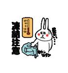 北海道の言葉が好き3 冬だべさ(個別スタンプ:14)