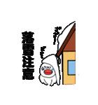 北海道の言葉が好き3 冬だべさ(個別スタンプ:16)