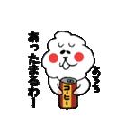 北海道の言葉が好き3 冬だべさ(個別スタンプ:17)
