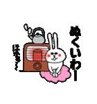 北海道の言葉が好き3 冬だべさ(個別スタンプ:18)