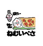 北海道の言葉が好き3 冬だべさ(個別スタンプ:20)