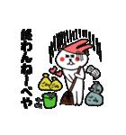北海道の言葉が好き3 冬だべさ(個別スタンプ:21)