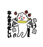 北海道の言葉が好き3 冬だべさ(個別スタンプ:22)