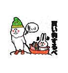 北海道の言葉が好き3 冬だべさ(個別スタンプ:23)