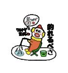 北海道の言葉が好き3 冬だべさ(個別スタンプ:25)