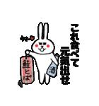 北海道の言葉が好き3 冬だべさ(個別スタンプ:26)