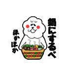 北海道の言葉が好き3 冬だべさ(個別スタンプ:27)