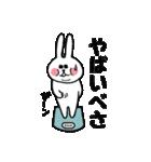 北海道の言葉が好き3 冬だべさ(個別スタンプ:28)