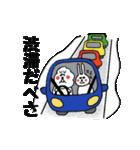 北海道の言葉が好き3 冬だべさ(個別スタンプ:29)
